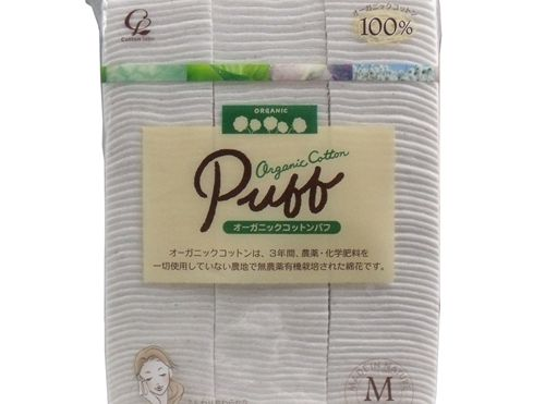 Puff Japanese Organic Cotton Pads (Bag of 200 pcs 50*60 mm)